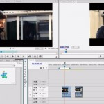 30 Video Tutorials for learning to use Adobe Premiere Pro