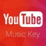 Google announced YouTube Music Key